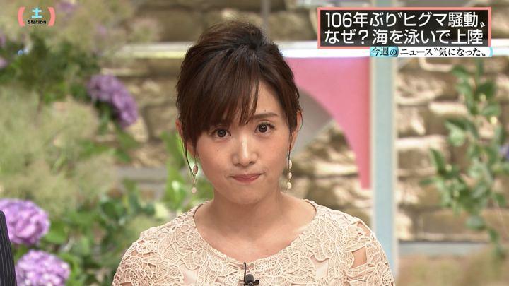 2018年06月09日高島彩の画像17枚目