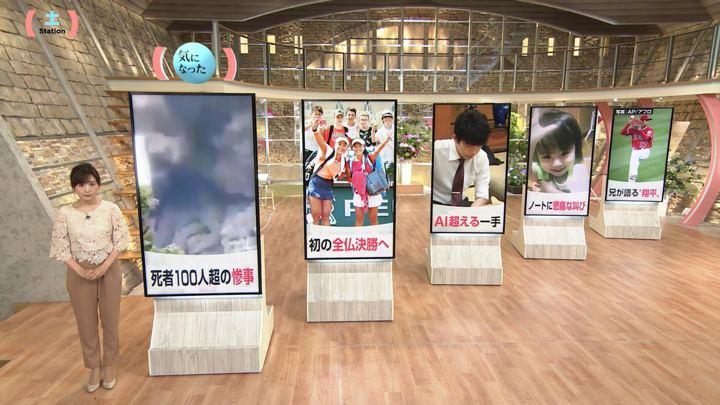 2018年06月09日高島彩の画像21枚目