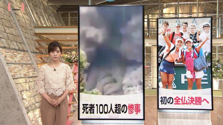 2018年06月09日高島彩の画像22枚目