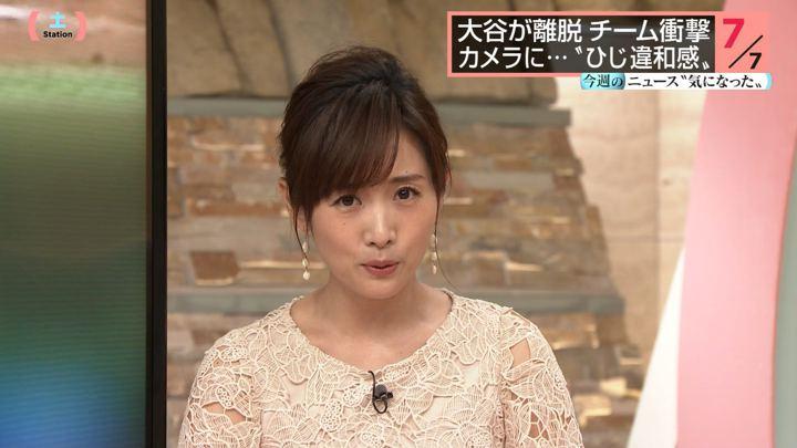 2018年06月09日高島彩の画像24枚目