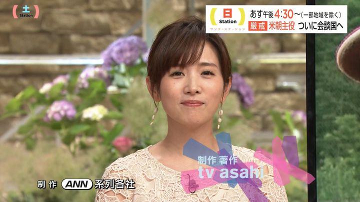 2018年06月09日高島彩の画像26枚目