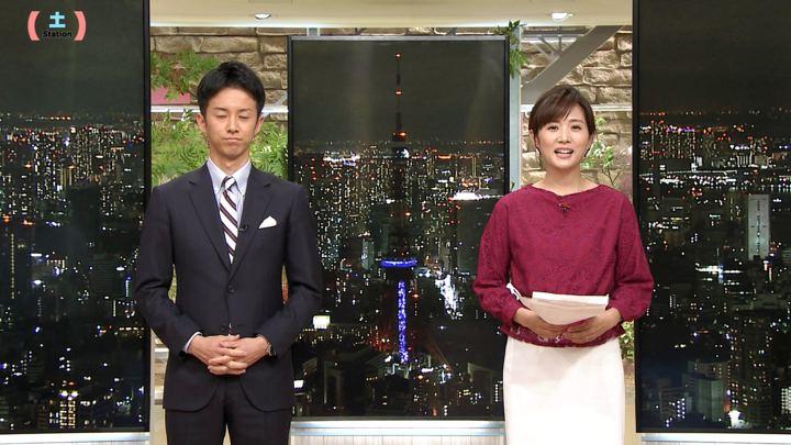 2018年06月16日高島彩の画像03枚目