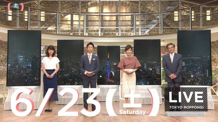 2018年06月23日高島彩の画像03枚目