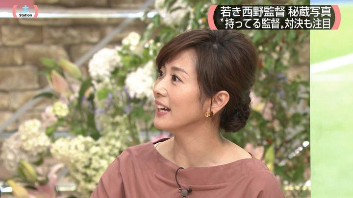 2018年06月23日高島彩の画像13枚目