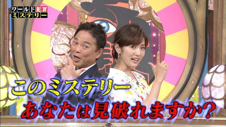 2018年07月11日高島彩の画像01枚目