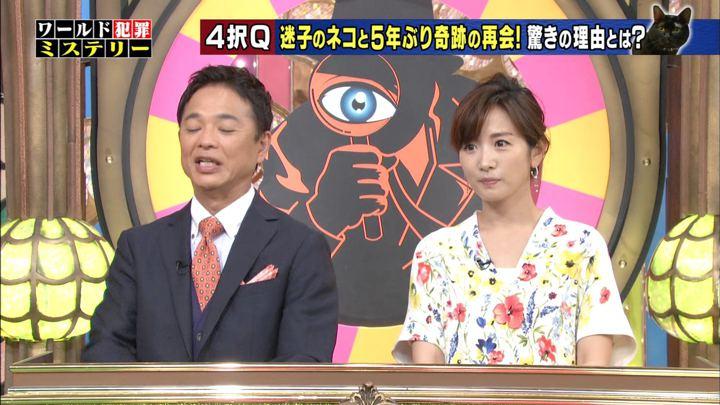 2018年07月11日高島彩の画像03枚目