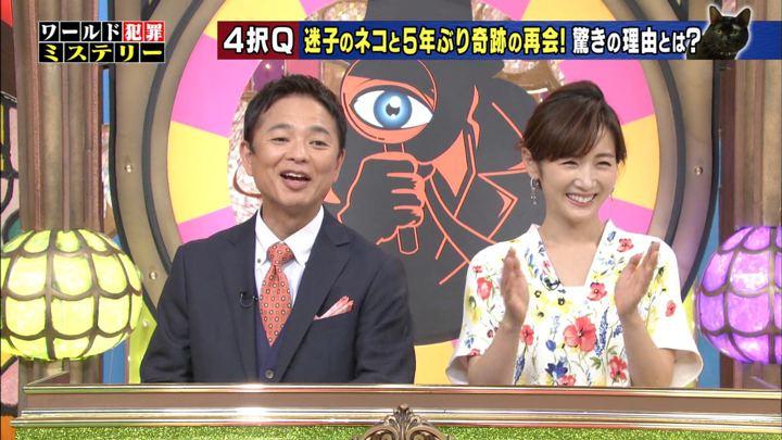 2018年07月11日高島彩の画像04枚目