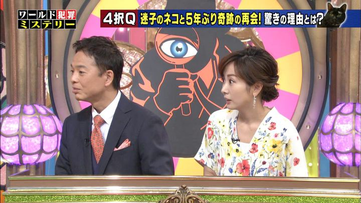 2018年07月11日高島彩の画像05枚目