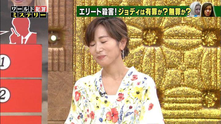 2018年07月11日高島彩の画像10枚目