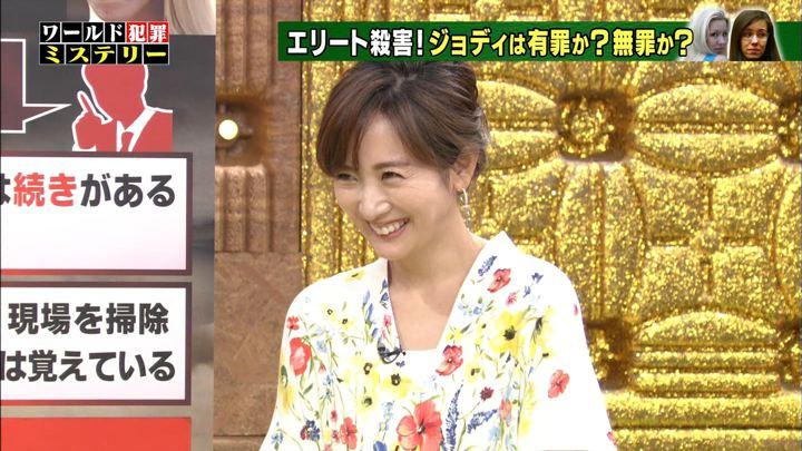 2018年07月11日高島彩の画像13枚目