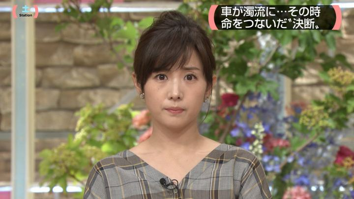 2018年07月14日高島彩の画像03枚目