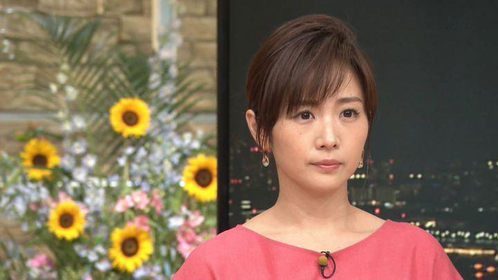 2018年08月04日高島彩の画像01枚目