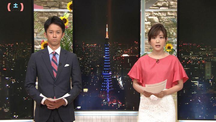 2018年08月04日高島彩の画像03枚目