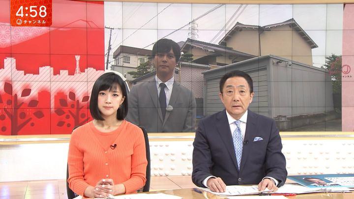 2018年06月06日竹内由恵の画像02枚目
