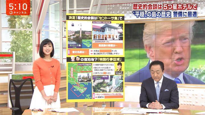 2018年06月06日竹内由恵の画像04枚目