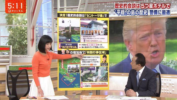2018年06月06日竹内由恵の画像06枚目
