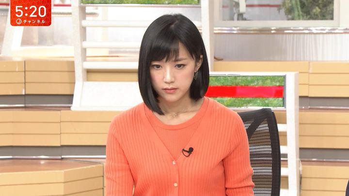 2018年06月06日竹内由恵の画像07枚目