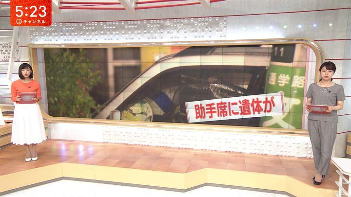 2018年06月06日竹内由恵の画像10枚目