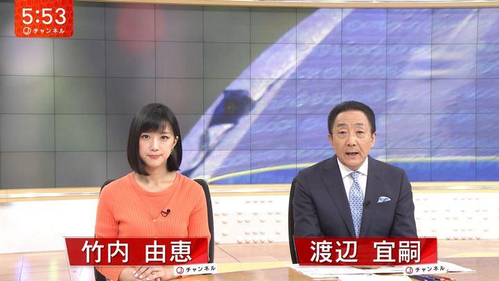 2018年06月06日竹内由恵の画像11枚目