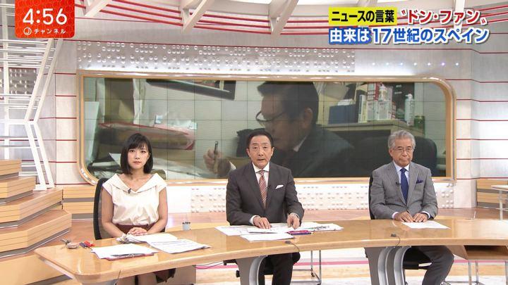 2018年06月07日竹内由恵の画像02枚目