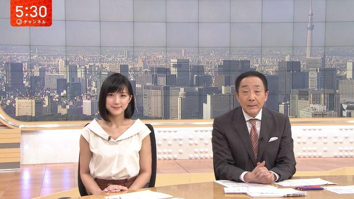 2018年06月07日竹内由恵の画像06枚目