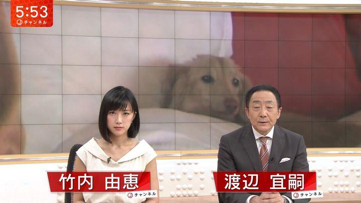 2018年06月07日竹内由恵の画像09枚目