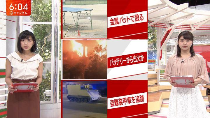 2018年06月07日竹内由恵の画像10枚目