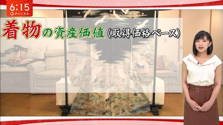 2018年06月07日竹内由恵の画像11枚目