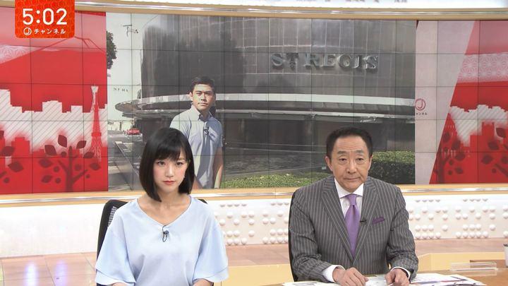 2018年06月08日竹内由恵の画像04枚目