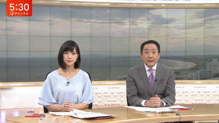 2018年06月08日竹内由恵の画像08枚目