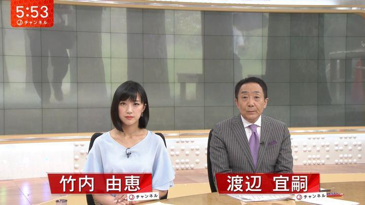 2018年06月08日竹内由恵の画像11枚目