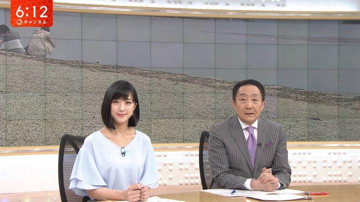 2018年06月08日竹内由恵の画像15枚目