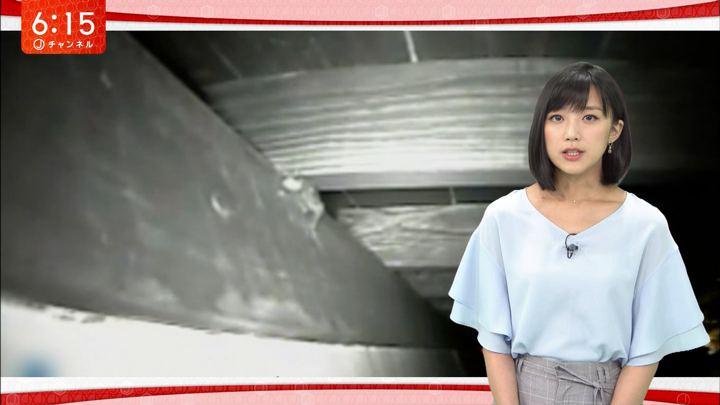 2018年06月08日竹内由恵の画像16枚目