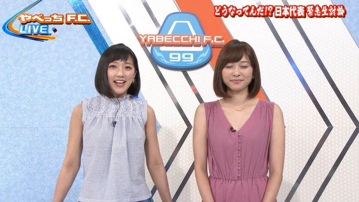 2018年06月10日竹内由恵の画像01枚目