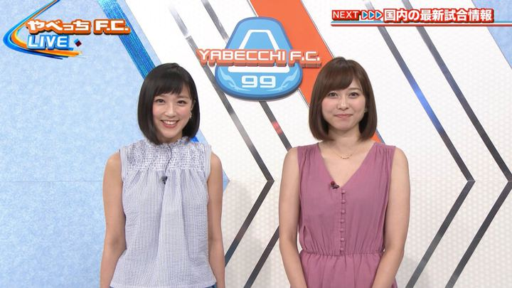 2018年06月10日竹内由恵の画像03枚目