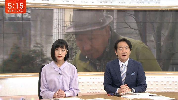 2018年06月11日竹内由恵の画像05枚目