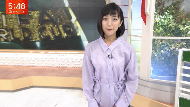 2018年06月11日竹内由恵の画像09枚目