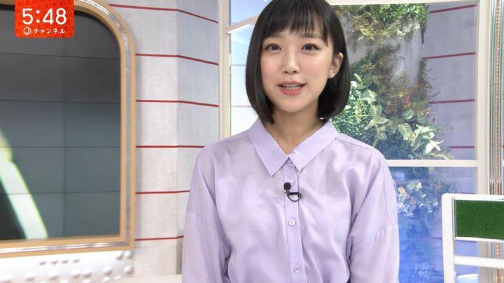 2018年06月11日竹内由恵の画像11枚目