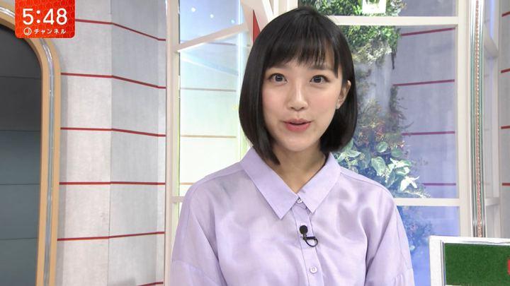 2018年06月11日竹内由恵の画像12枚目
