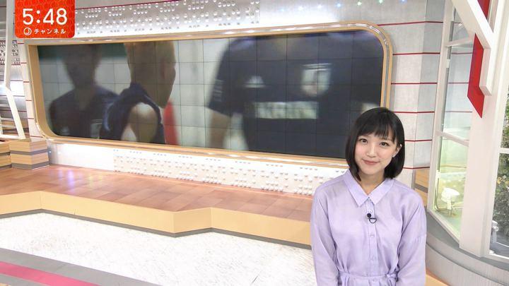 2018年06月11日竹内由恵の画像16枚目