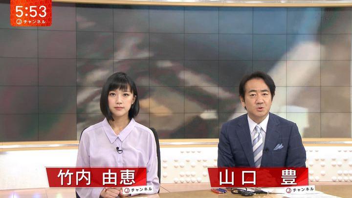 2018年06月11日竹内由恵の画像17枚目