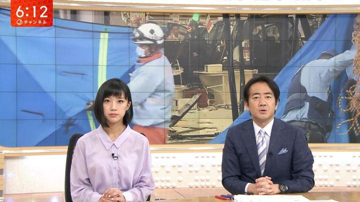 2018年06月11日竹内由恵の画像19枚目