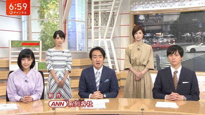 2018年06月11日竹内由恵の画像24枚目