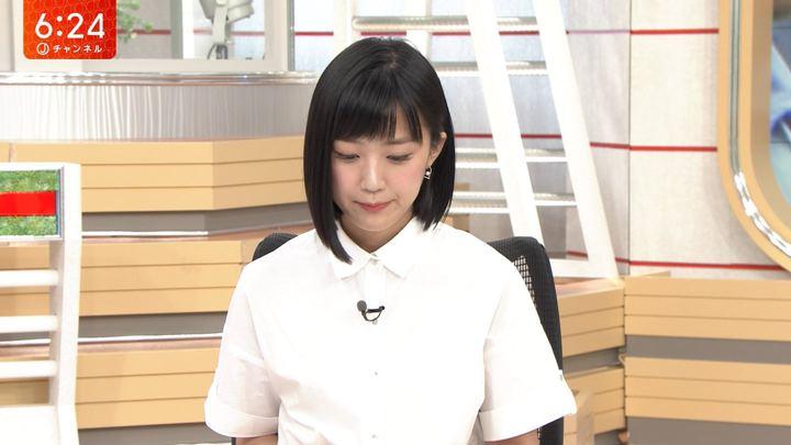 2018年06月12日竹内由恵の画像03枚目