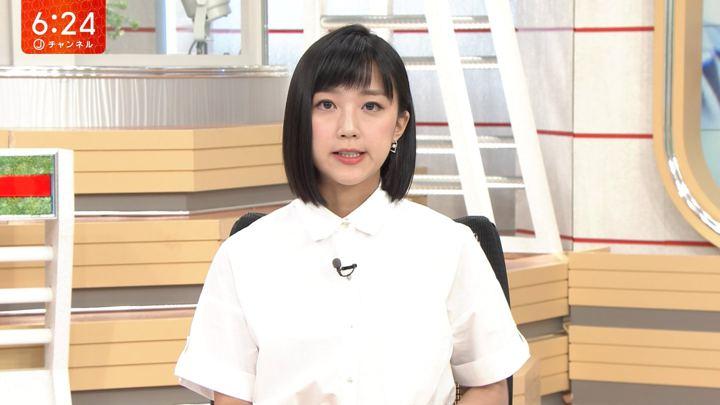 2018年06月12日竹内由恵の画像04枚目