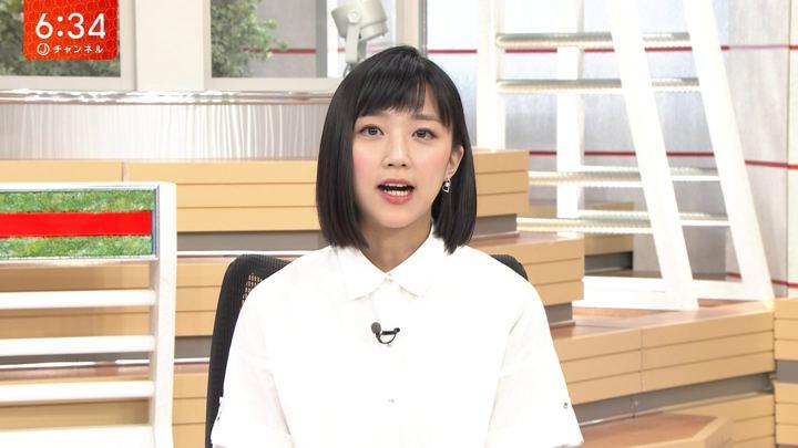 2018年06月12日竹内由恵の画像05枚目