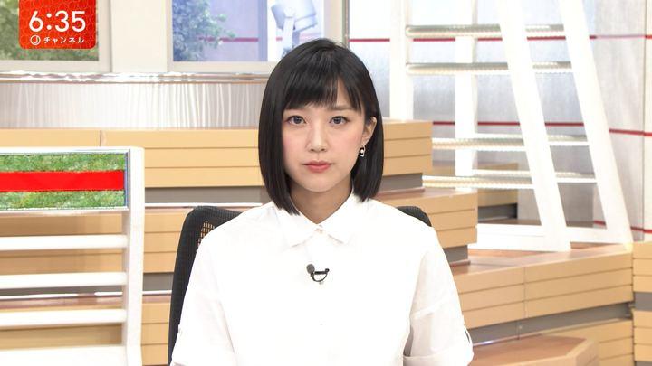 2018年06月12日竹内由恵の画像06枚目