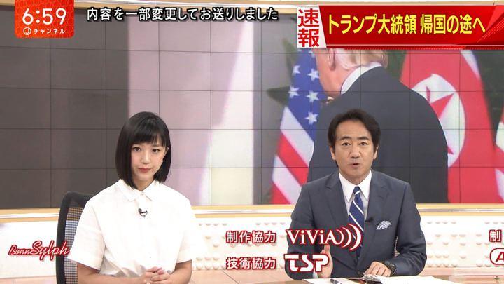2018年06月12日竹内由恵の画像11枚目