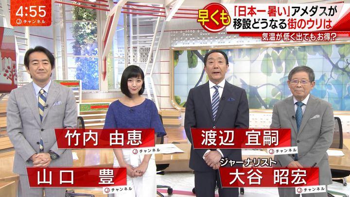 2018年06月13日竹内由恵の画像01枚目