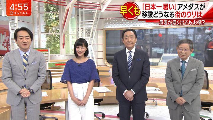 2018年06月13日竹内由恵の画像02枚目